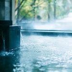 入浴での休養方法