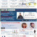 5/12(日)グランツフェスタ開催決定!
