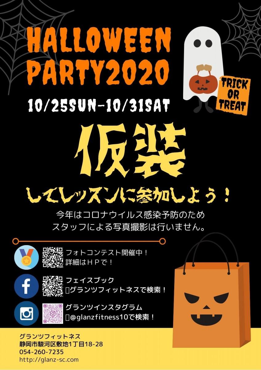 黒 オレンジ セール フライヤー (2)